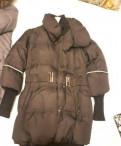 Вечерние платья 50 размера для молодых, зимний пуховик, Никольское