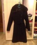 Пальто драповое зимнее, купить пуховик китайский фабричный хорошего качества