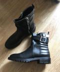 Ботинки кожаные Zara, кроссовки adidas grand prix купить, Нурма
