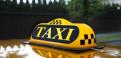 Водитель такси с проживанием