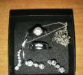 Кольца, серги, цепочка и кулон из серебра 925пр