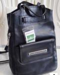 Сумка и сумка рюкзак женская