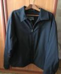 Белая толстовка с капюшоном и молнией, демисезонная куртка columbia, Петергоф
