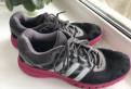 Кроссовки reebok classic c85 мужские белые, кроссовки Adidas