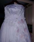 Платье свадебное, летняя одежда для туризма охоты и рыбалки