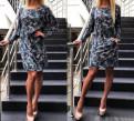 Платье Marc o Polo оригинал, одежда в стиле рококо купить