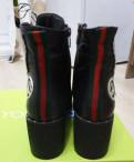Ботинки Yourbox модель gucci, обувь белорусских производителей купить