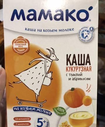 Каша мамако