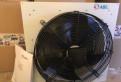 Вентилятор осевой ROF-A-4E550-220В-IP44 с жалюзи