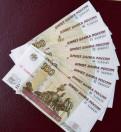 100 рублей серии уу, фф, цц последние 3 цифры одинак