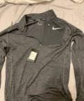 Кофта для бега Nike, термобелье для лыжников swix купить, Дубровка