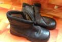 Пакет обуви 36р-р, купить зимнюю обувь филипп плейн