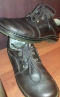 Ботинки Dr. Martens, мужская обувь модна, Елизаветино