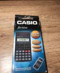 Калькулятор casio fx-82sx, Им Морозова