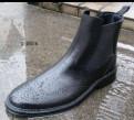 Футзалки adidas ace 16. 2, ботинки для непогоды