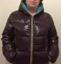 Пальто мужское 54 размер, пуховик Mr. DT
