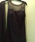 Вечернее платье, интернет магазин дешевой американской одежды с доставкой в россию, Волосово
