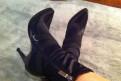 Paolo Conte, ботинки женские merrell eventyr bond, Санкт-Петербург