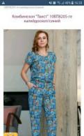 Платья женские осень зима, комплект (блуза и брюки), Гарболово