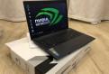 Игровой ноутбук 15. 6 HD GT 940M i5-4210M 8GB