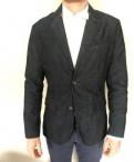 Пиджак мужской Desiqual, купить домашний костюм для женщин