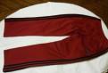 Купить зимний спортивный костюм спортмастер, спортивные штаны адидас