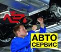 Слесарь по ремонту автомобилей (автомеханик)
