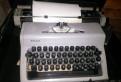 Пишущая машинка, Каменка