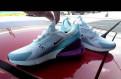 Женская обувь ерисес, кроссовки Nike Air MAX 270 арт 068 все цвета