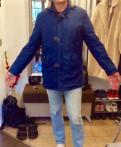 Сотворение мира футболка, куртка мужская демисезонная
