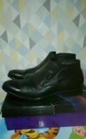 Basconi ботинки, купить мужские ботинки fabi, Сясьстрой