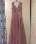 Платье в пол, одежда jack jones купить, Санкт-Петербург