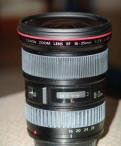 Canon EF 16-35 f/2. 8L USM