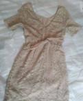 Пудрово- Персиковое платье Intimissimi, платье рукав реглан и воланом