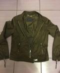 Ветровка куртка Trussarbi, каталог одежды мадлен