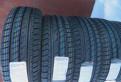 Шины на калину кросс pirelli, шины, аксессуары, Тосно