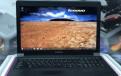 Игровой ноутбук Lenovo 15 HD i5-4210 R5 M230 6GB