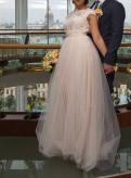 Свадебное платье, karen millen платье купить