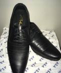 Туфли новые, кроссовки adidas tubular x primeknit, Луга