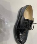 Кроссовки adidas cc climacool адидас, уставные туфли, 43 размер, Санкт-Петербург