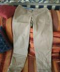 Мужской свитер регланом белый, брюки Чиносы River Island