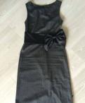 Вечернее коктейльное платье, верхняя одежда от мировых брендов
