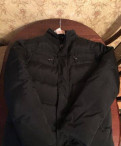 Куртка утеплённая. Мужская, интернет магазин недорогой одежды инь янь