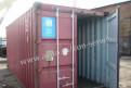 Морской контейнер 20/10/40 fut hjde15224121231