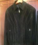Куртка замшевая Zilli, костюм на новый год от папы