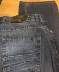 Мужской жилет полосатый, джинсы Dolce&Gabbana оригинал
