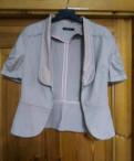 Спортивные женские куртки весна осень распродажа, жакет Kira Plastinina