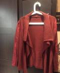 Кардиган, платье недорого российского производства