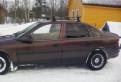 Купить машину с пробегом рено каблук, opel Vectra, 1997