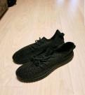 Кроссовки adidas yeezy boost, кроссовки адидас мужские, Сланцы
